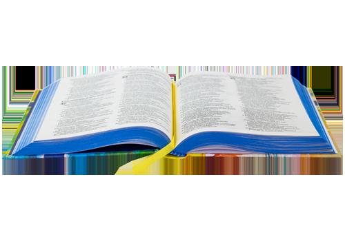 biblia-mude-sbb-pagina-2